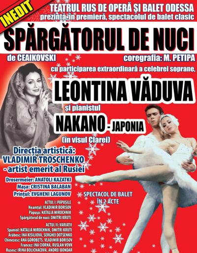 """Spectacol de balet """"Spărgătorul de nuci"""" – 23 ianuarie – Cluj-Napoca"""