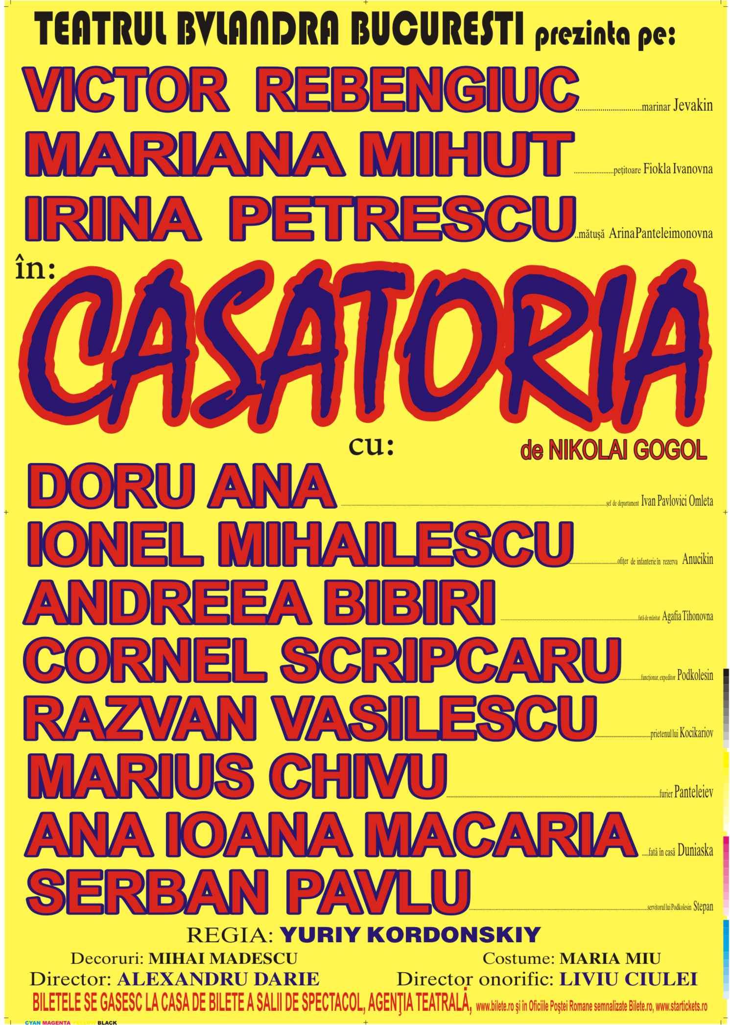 Piesa de teatru Căsătoria - 20 februarie - Cluj-Napoca