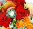 flori surpriză